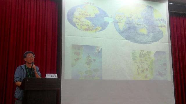 台大生態學與演化生物學研究所郭城孟副教授短講「台北的生態特色」。攝影:林倩如。