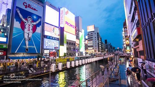 2016 JAPAN 0625-129