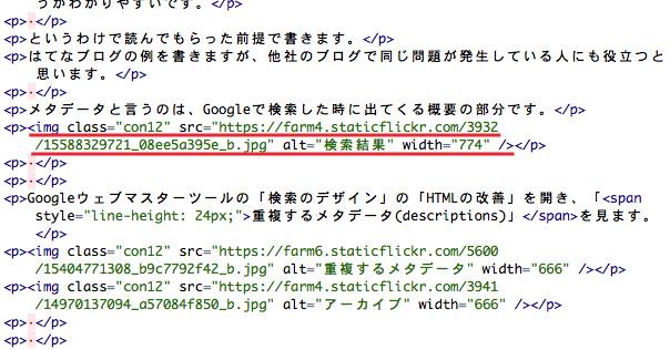 画像HTML