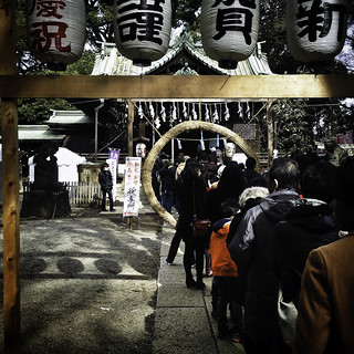 January 2nd Good WIshes 2015, Hachimanjingu Shrine, Tokyo | by jacob schere [in the 03 strategically planning]
