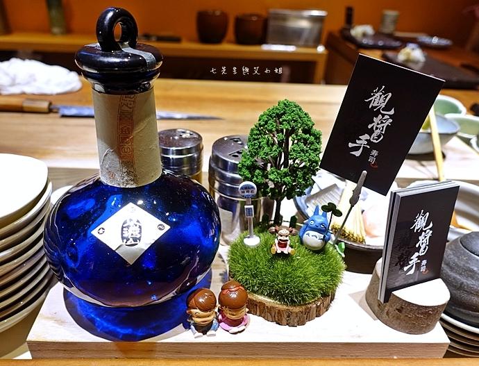 5 觀醬手壽司 新莊日本料理