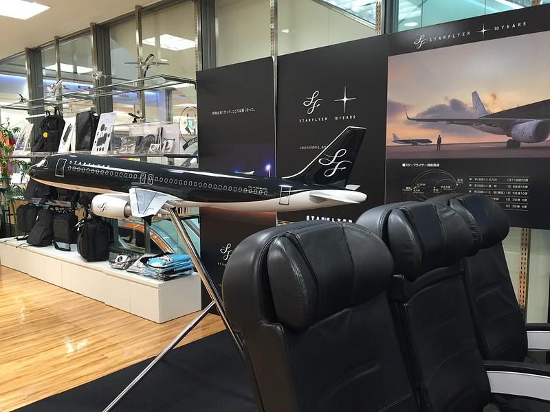 スターフライヤーのモデルプレーンと体験用座席
