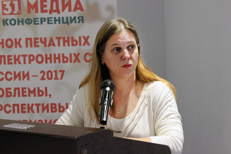 "Татьяна Цыбина, ""Консалт-Центр"""