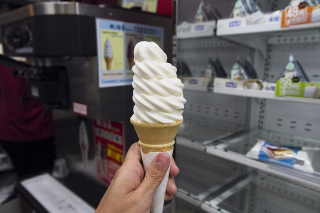 7-Eleven soft serve YEAH