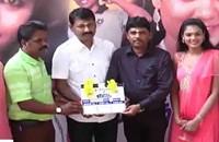 Ettu and Nee Manithan Thana Movie Launch
