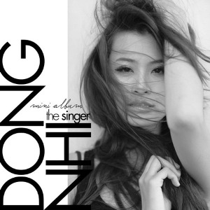 Đông Nhi – The Singer – 2011 – iTunes AAC M4A – EP