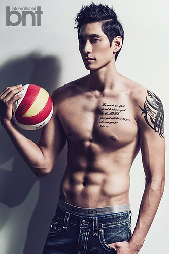 pallavolo_Kim Yohan3