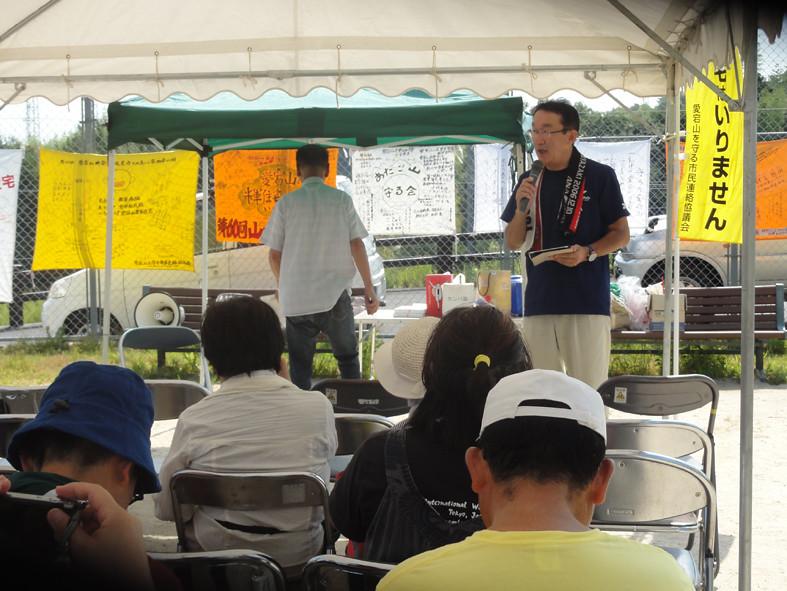 8月21日「反對岩國軍事基地國際日」日本民眾的集會。(圖片提供:勞動黨)