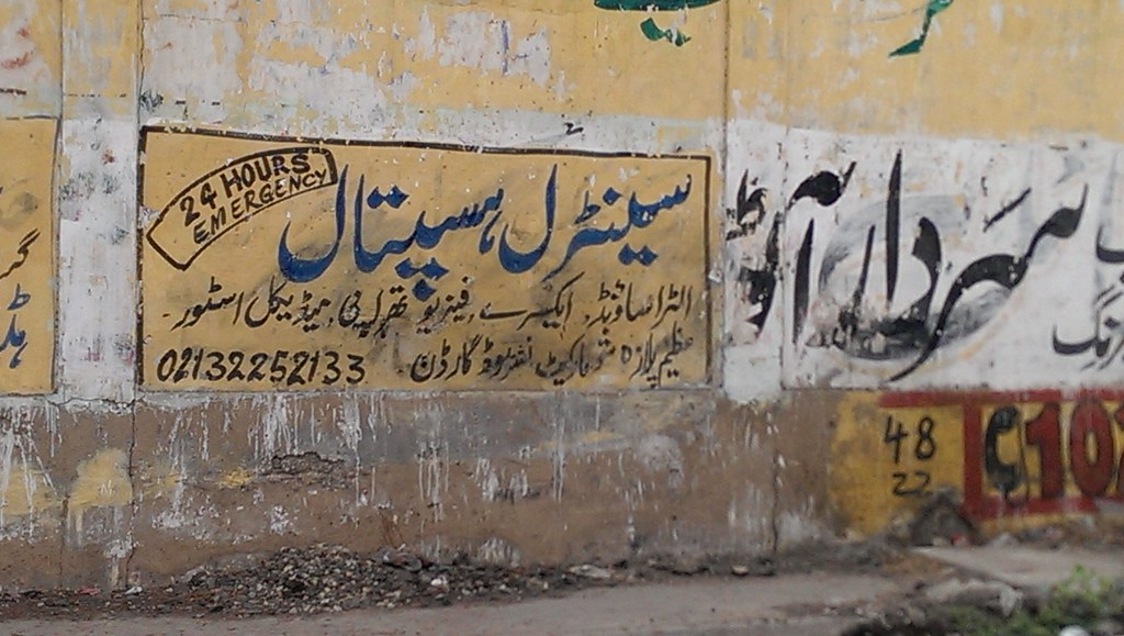 Image result for writings on karachi walls