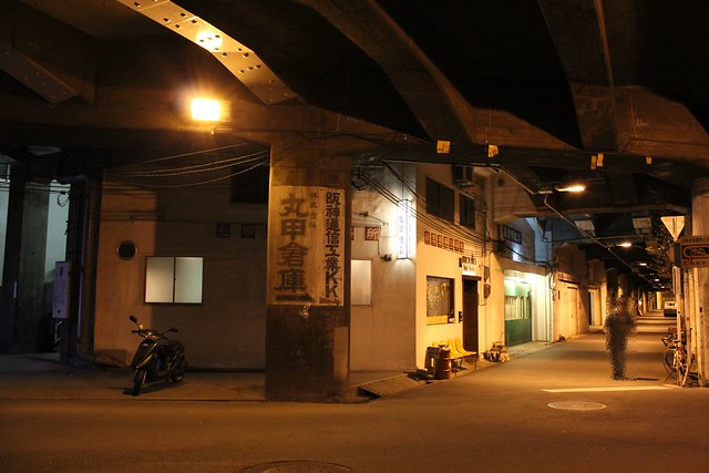 中津高架下 (8)