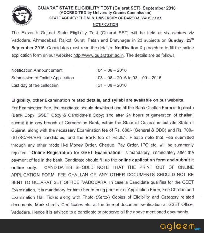 GSET 2016 - Gujarat State Eligibility Test - Gujarat SET
