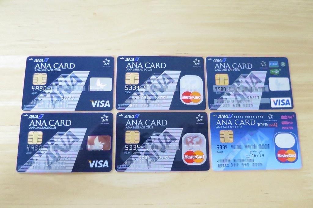 IMG_8747-b ANA visa all