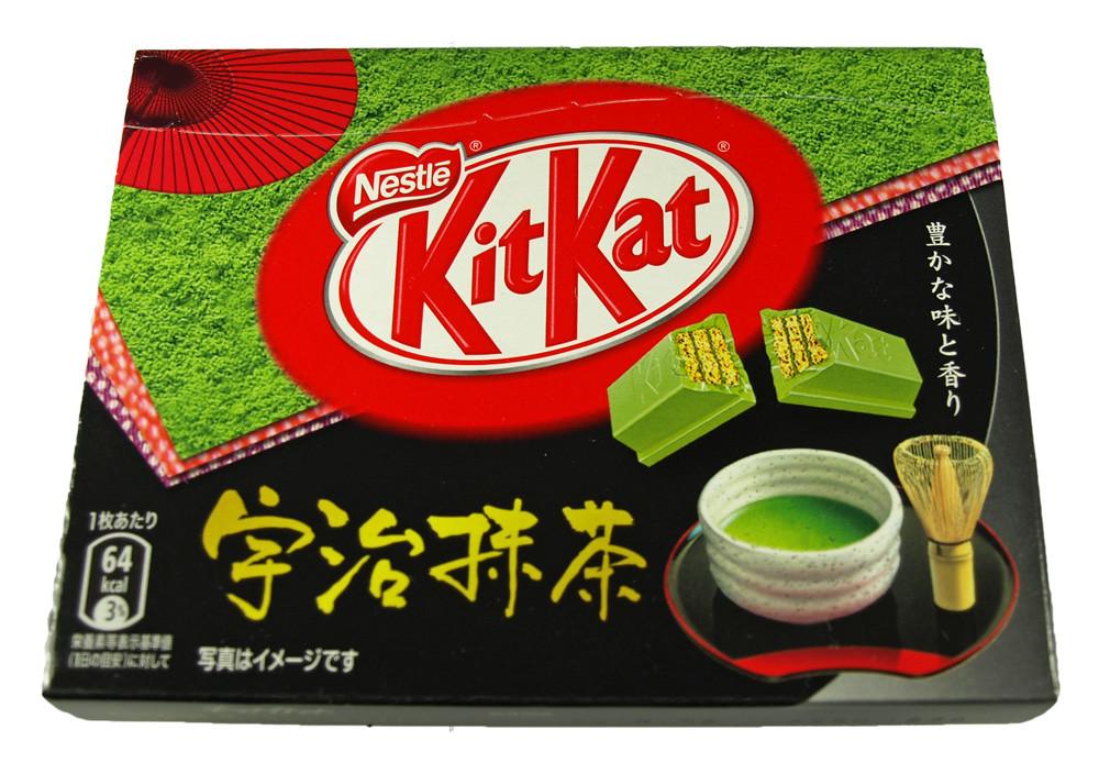 Matcha Green Tea Whole Foods