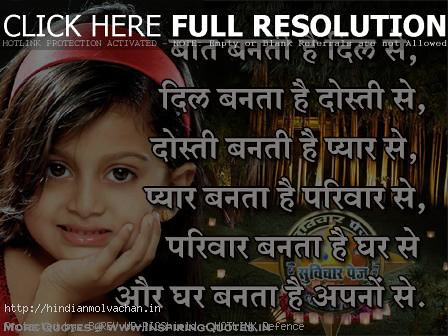 Love Quotes In Hindi Love Shayari Love Sms With Images Tho Flickr