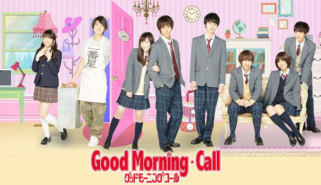 2016-goodmorningcall