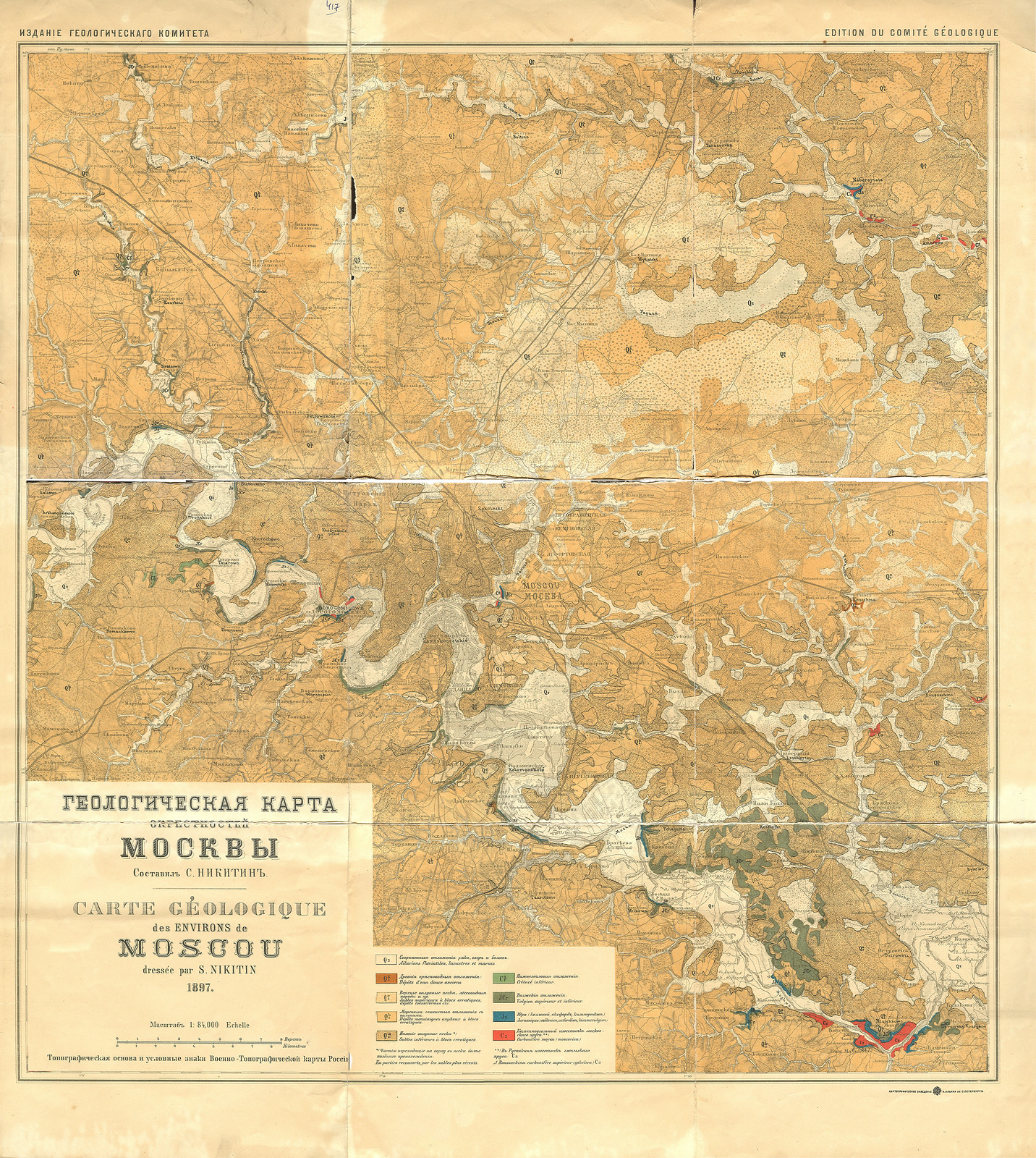 1897_Nikitin_Geology_map_Moscow_1x84000