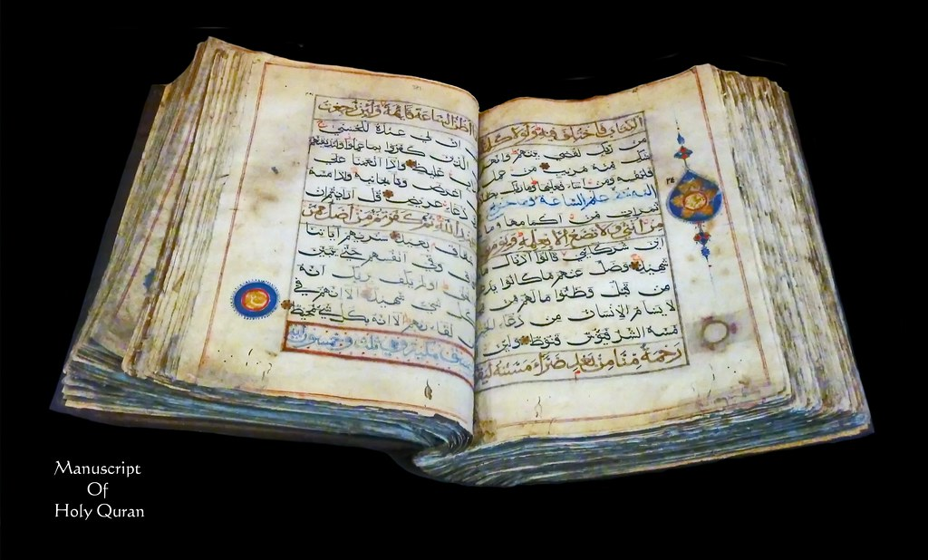 the ultimate reward eschatology in the quran
