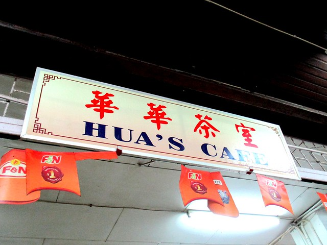 Hua's Cafe Rejang Park