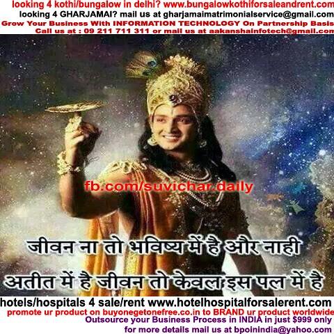 Top Quotes On Krishna In Hindi Hindi Quotes