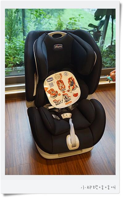 【Chicco Seat Up 012 Iso Fix 0-7歲安全座椅】一椅抵兩椅,而且還可以用好久