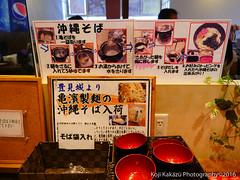 旨い焼肉 牛庵 とみぐすく亭-23