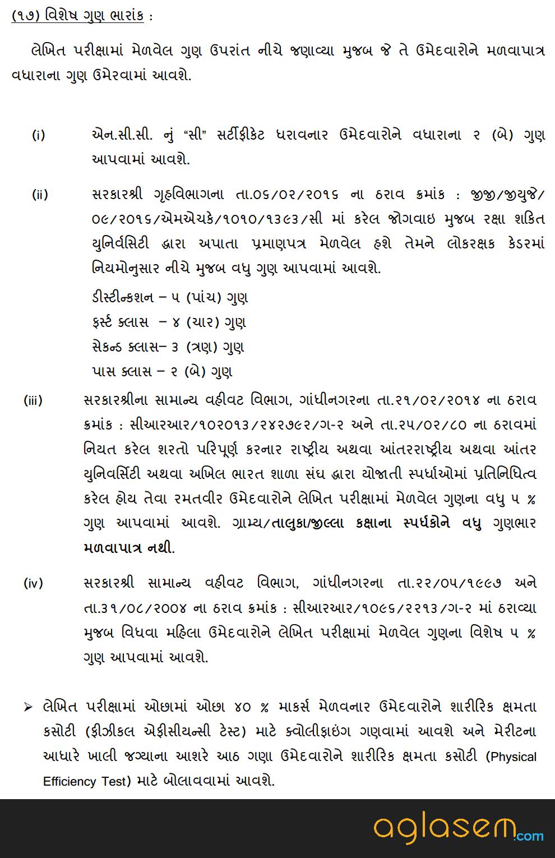 Gujarat Police Bharti Syllabus 2018