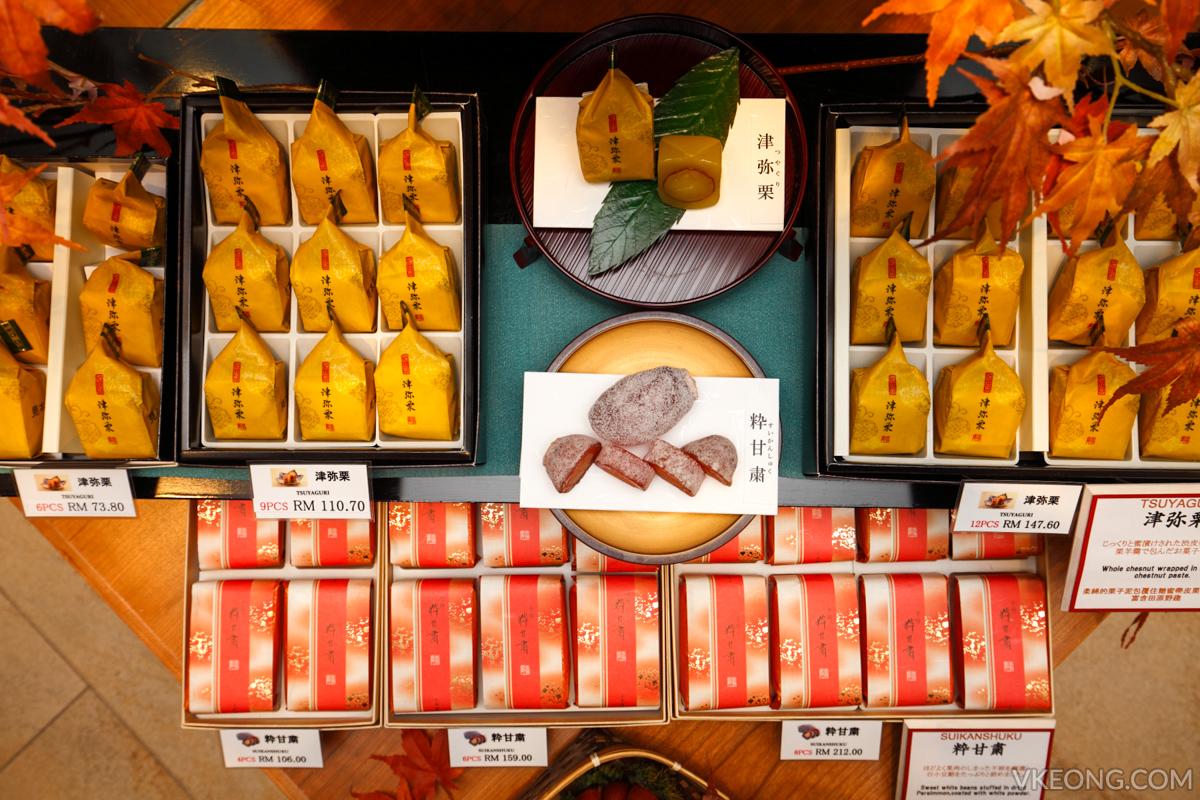 ISETAN The Japan Store - desserts