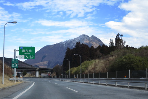 Highway to Beppu | by tomosang R32m