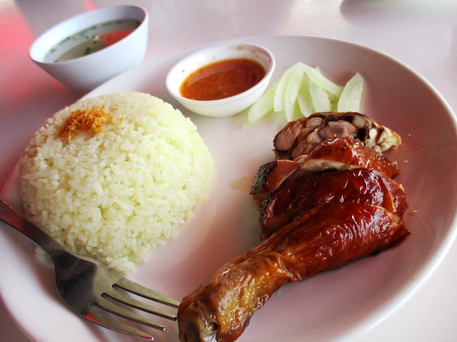 Warung BM smoked drumstick chicken rice