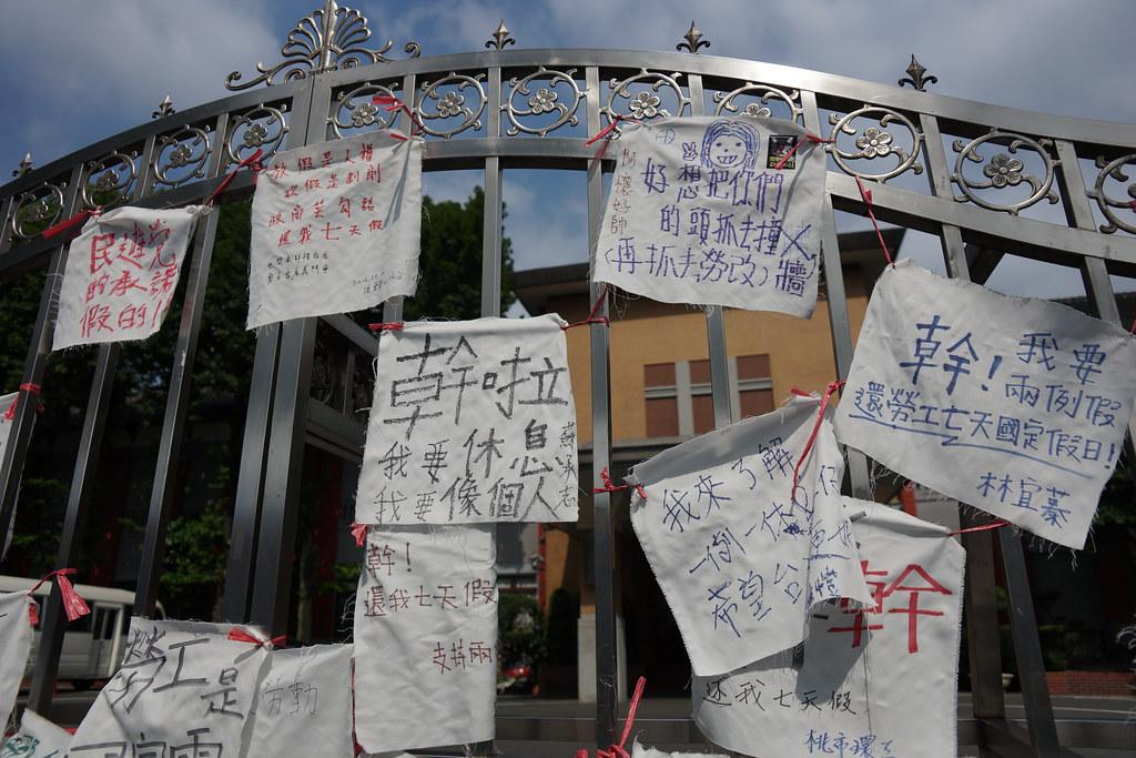 工鬥連日在立法院外搭棚抗爭,聲援群眾響應在立法院外掛起布條。(攝影:王顥中)