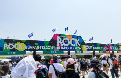 ROCK IN JAPAN FES. 2016