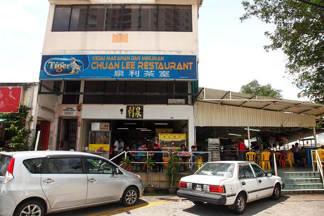 Chuan Lee Restaurant Petaling Jaya