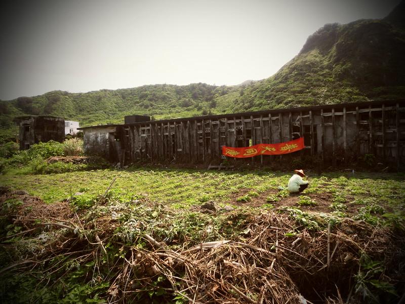 蘭嶼快速導覽-2014環島 (103)