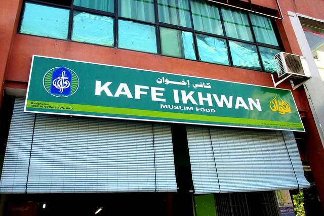 Kafe Ikhwan