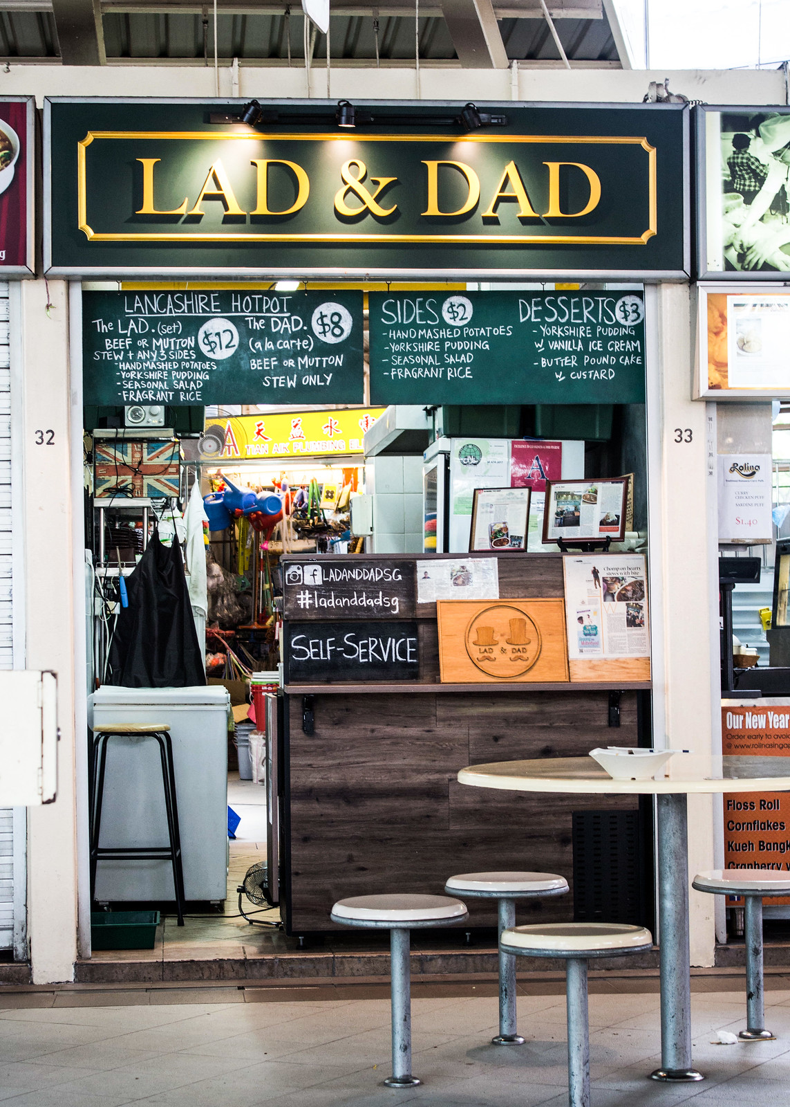 Fancy Hawker Food: Lad and Dad