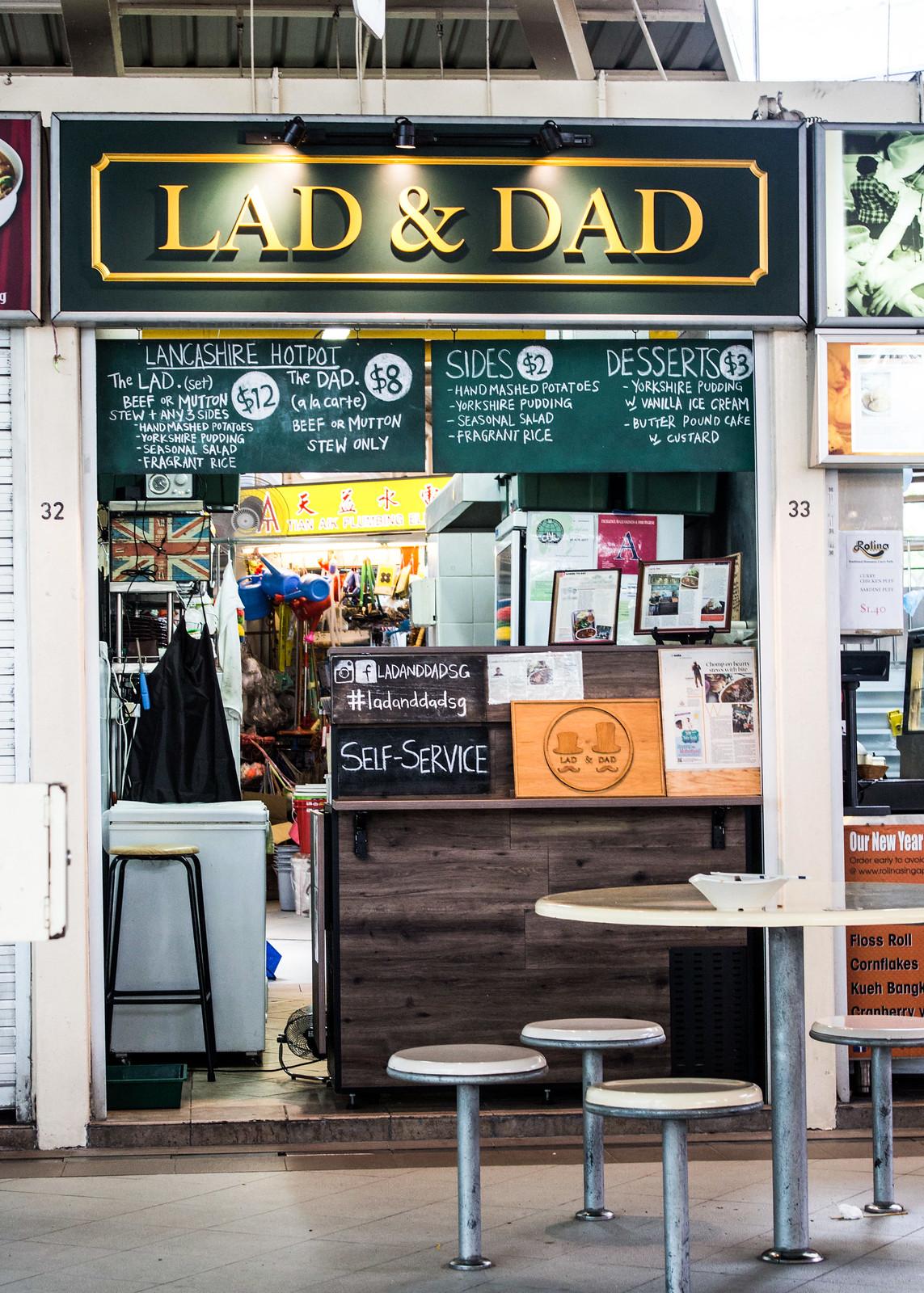 花式小贩食品:小伙子和爸爸