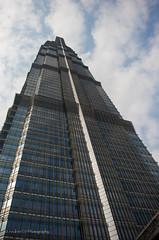 Jin Mao Tower - 金茂大廈