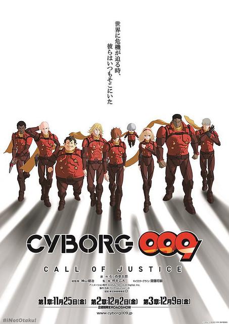 cyborg009-Poster