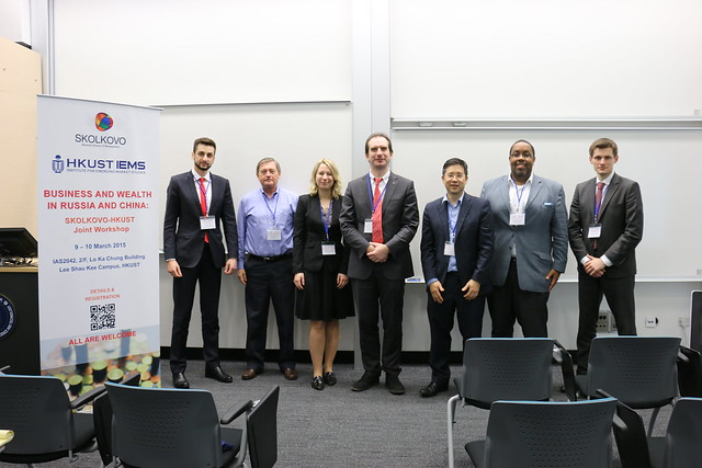 Business and Wealth in Russia and China: Skolkovo-HKUST Joint Workshop