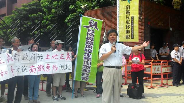 政大地政系教授徐世榮發言。攝影:林倩如。