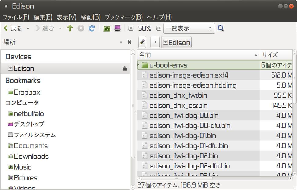 Edison - copy firmware | netbuffalo | Flickr