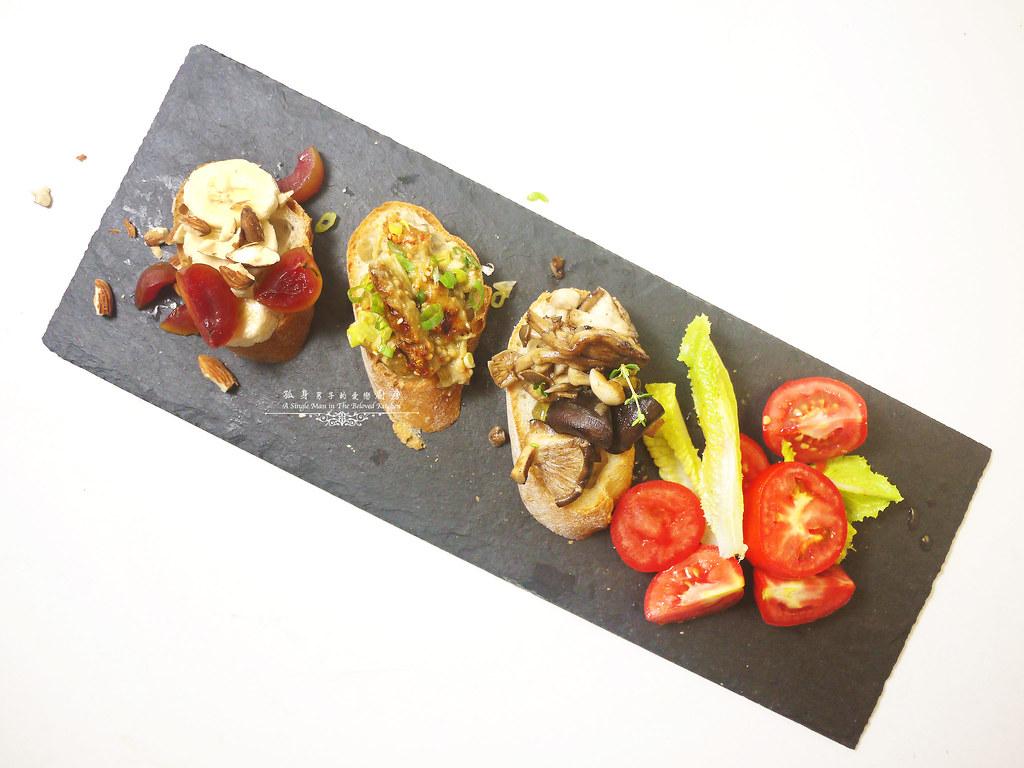 孤身廚房-開放式三明治三式-巴薩米克醋綜合菇、味噌烤茄子、杏仁香蕉桃接李1