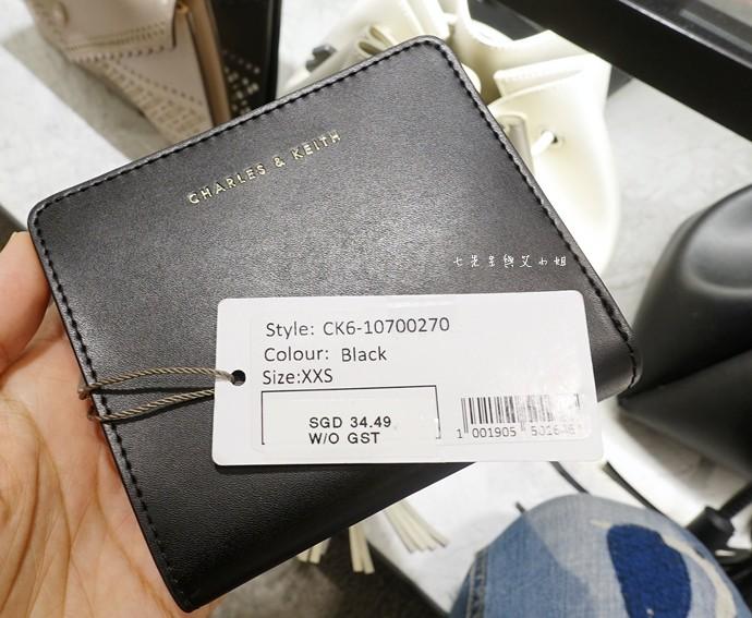 18 新加坡必買平價精品 Charles & Keith 小CK
