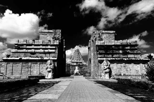 Gangaikondacholapuram Temple Tamilnadu India