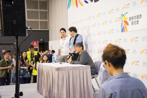 美樹本晴彥的簽名會!