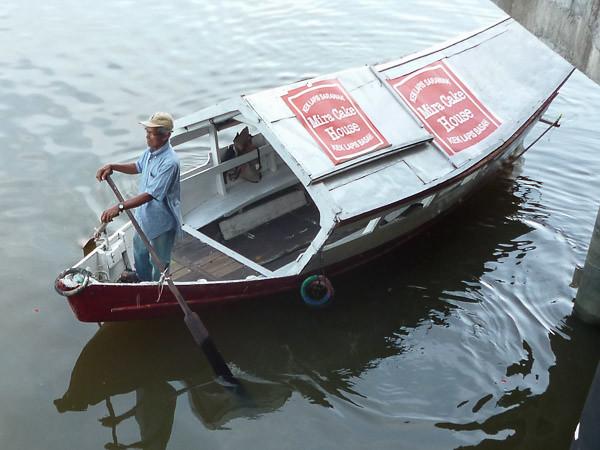 Sarawak boatman