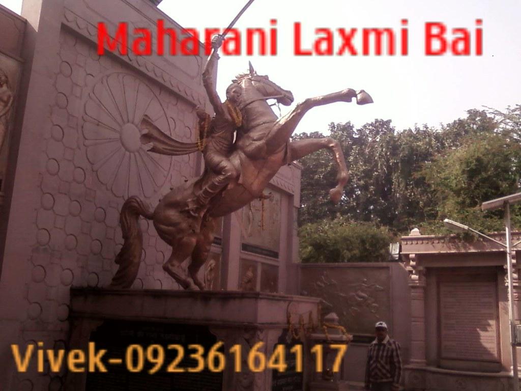 maharani laxmi bai birth place assi varanasi chunarnaresh flickr