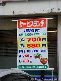 マンガ喫茶 City 小禄店-4