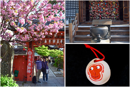 Collage Kyoto 02