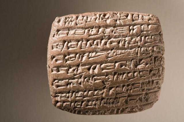 a cuneiform tablet